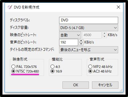 f:id:min0124:20170802084210p:plain