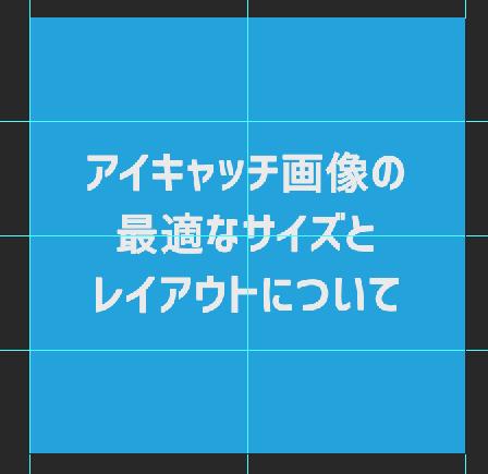 f:id:min0124:20170919003440p:plain