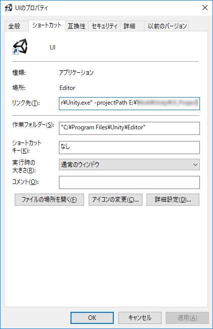 f:id:min0124:20180203201817p:plain