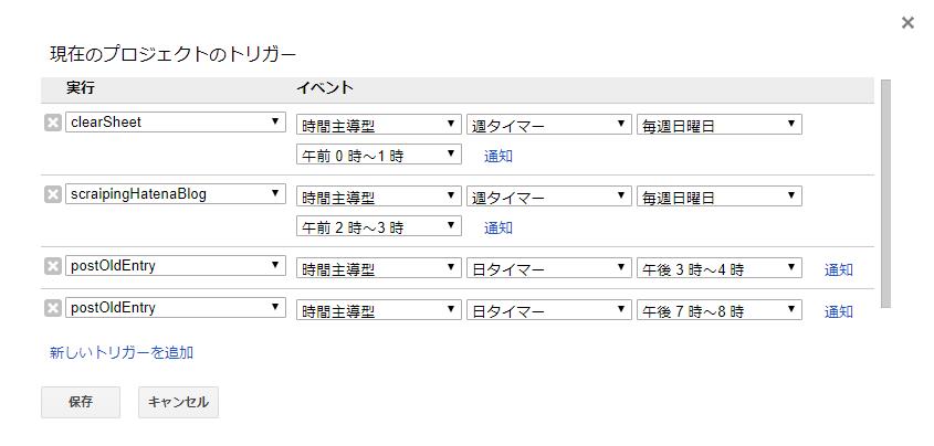 f:id:min0124:20180408140617p:plain