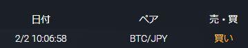f:id:moneygamex:20180202165734j:plain
