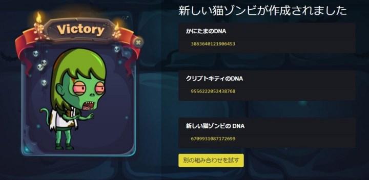 f:id:moneygamex:20180205180456j:plain