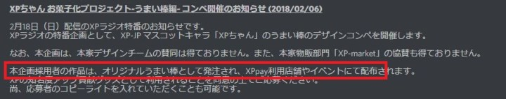 f:id:moneygamex:20180219150934j:plain