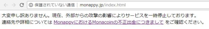 f:id:moneygamex:20180904104952j:plain