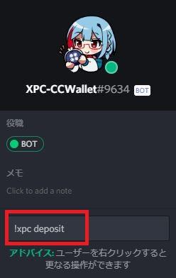 f:id:moneygamex:20190126165628j:plain