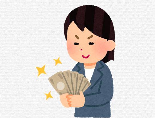 現金を見つめてニヤけている女性のイラスト