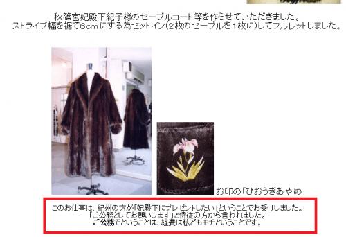 f:id:monmarutoru2019:20190523211142p:plain