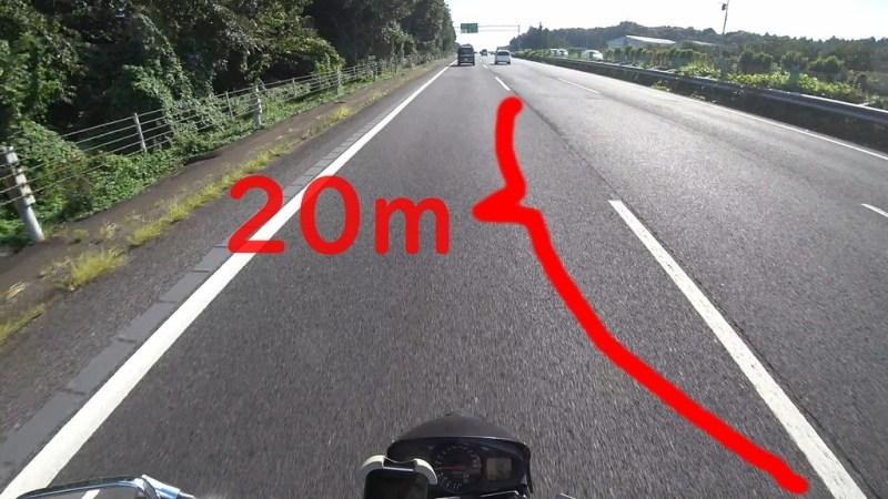 f:id:motocamp:20190303154214j:plain