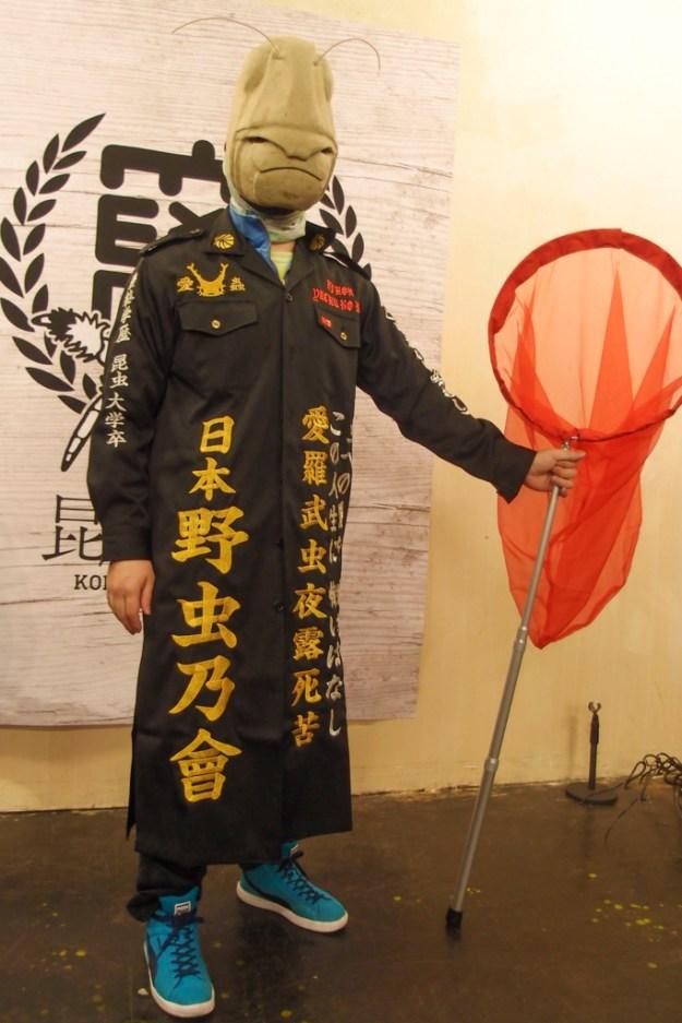 f:id:mushikurotowa:20170728014238j:plain