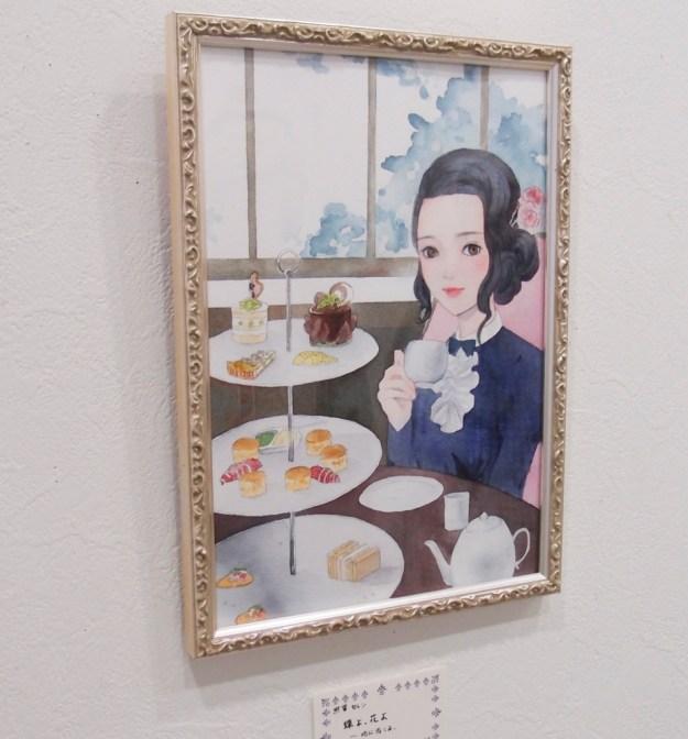 f:id:mushikurotowa:20171018102614j:plain