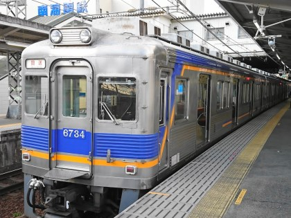南海高野線 河内長野駅