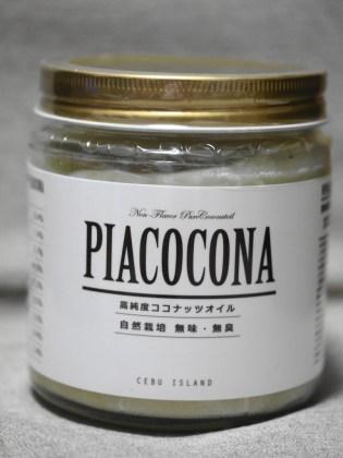 ピアココナ