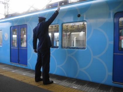 めでたい電車