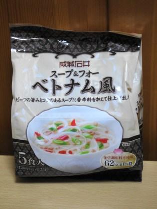 成城石井スープ&フォーベトナム風