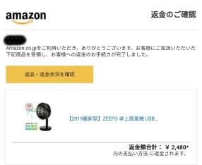 f:id:nakayoshikazoku0408:20190812225018j:plain