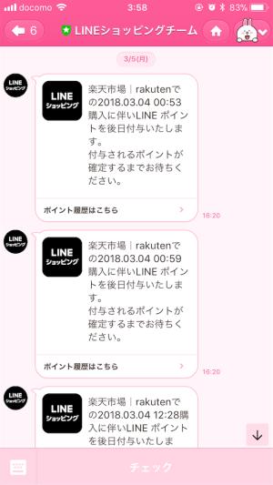 f:id:namakouso:20180308035925p:image