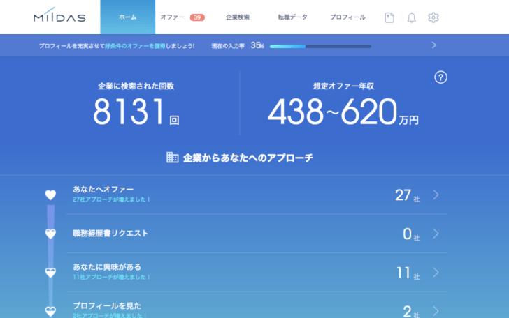 f:id:nantoka-narusa:20170604190050p:plain