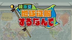 f:id:nattsu-2525-1023:20180804225206p:plain
