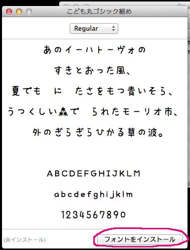 f:id:nekonkeo:20150227223855j:plain