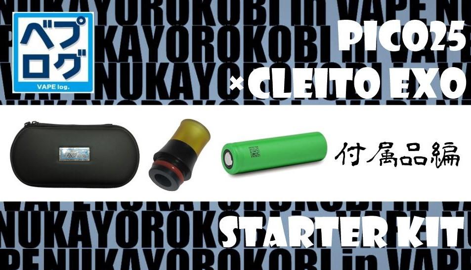 f:id:nukayoro:20170902184548j:plain