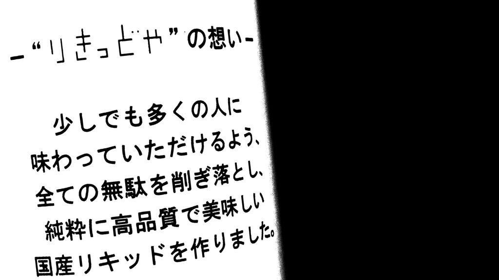 f:id:nukayoro:20181207072603j:plain