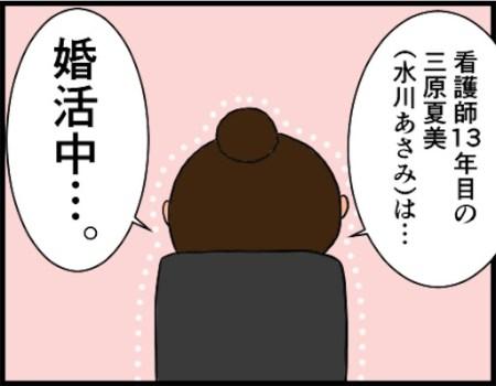 f:id:oba_kan:20190209092220j:image