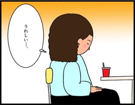f:id:oba_kan:20190226104831j:image
