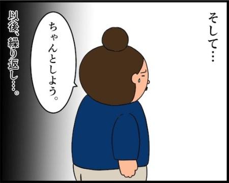 f:id:oba_kan:20190514101204j:image