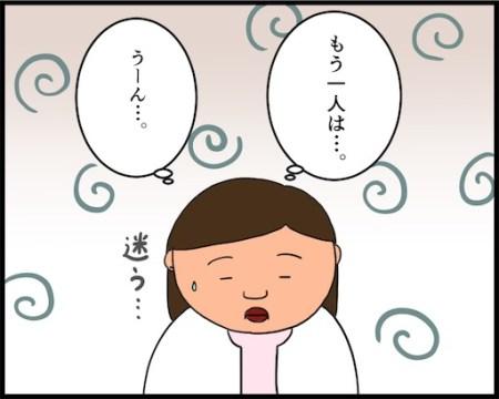 f:id:oba_kan:20190514141023j:image