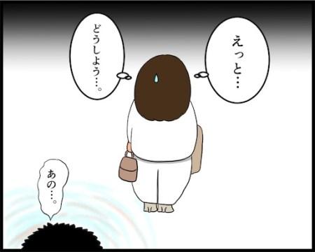 f:id:oba_kan:20190530152920j:image