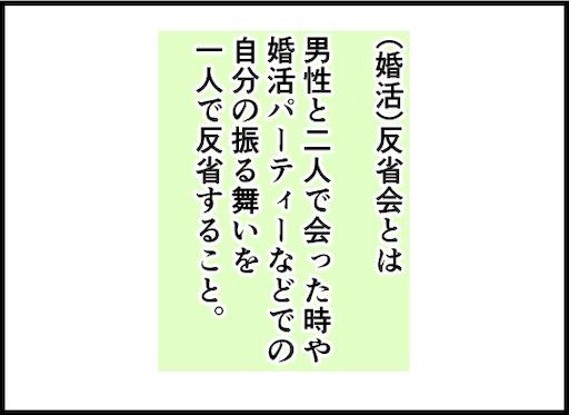 f:id:oba_kan:20190613160117j:image