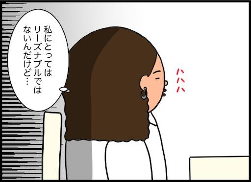 f:id:oba_kan:20190710151912j:plain