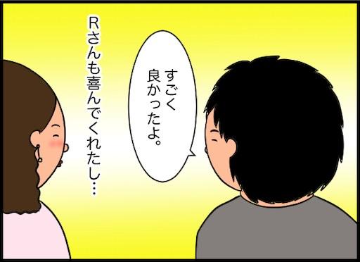 f:id:oba_kan:20190811085912j:image