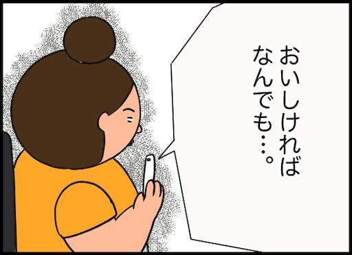 f:id:oba_kan:20190817102057p:image
