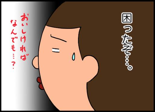 f:id:oba_kan:20190817102104p:image