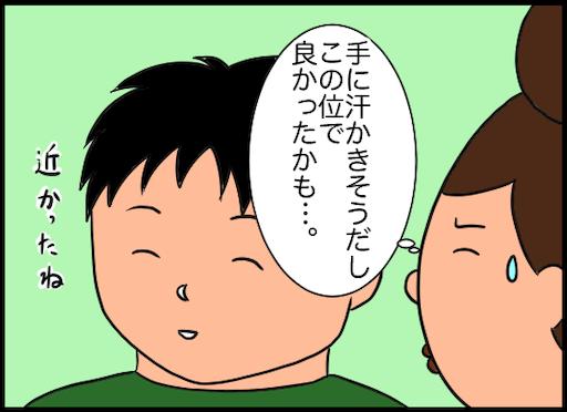 f:id:oba_kan:20190911152216p:image
