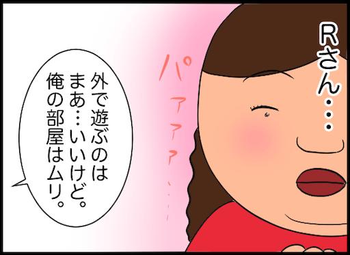 f:id:oba_kan:20191021080726p:image