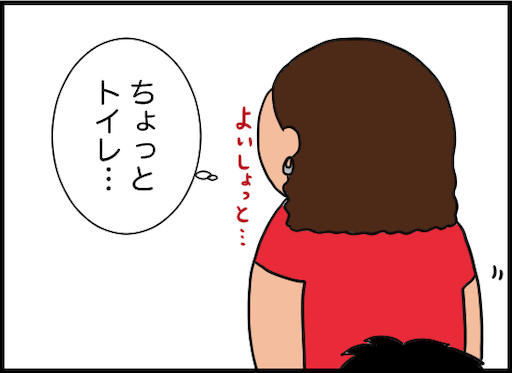 f:id:oba_kan:20191031085622p:image