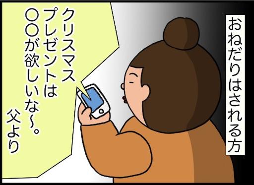 f:id:oba_kan:20191126094022j:image