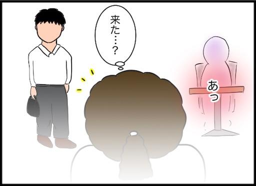 f:id:oba_kan:20191229111300j:image