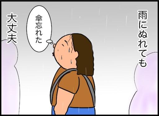 f:id:oba_kan:20200630194744j:image