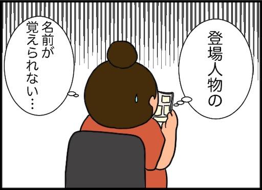 f:id:oba_kan:20200727113120j:image