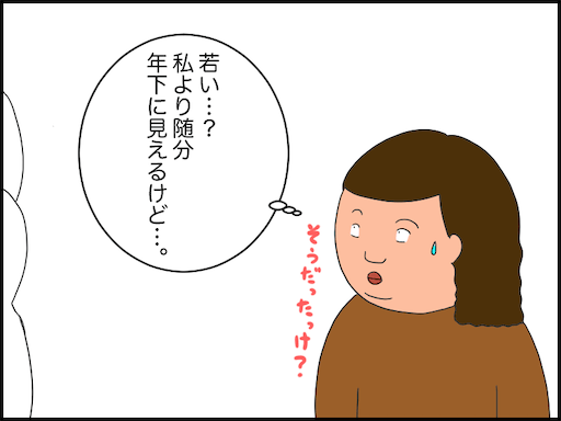 f:id:oba_kan:20201006175805p:image
