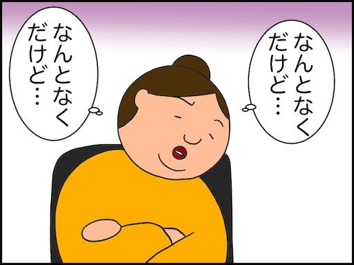f:id:oba_kan:20201123000036p:image