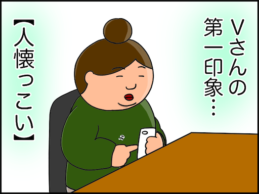 f:id:oba_kan:20210225221311p:image