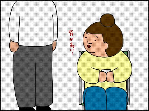 f:id:oba_kan:20210225221338p:image