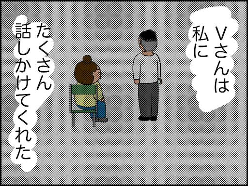 f:id:oba_kan:20210225221356p:image