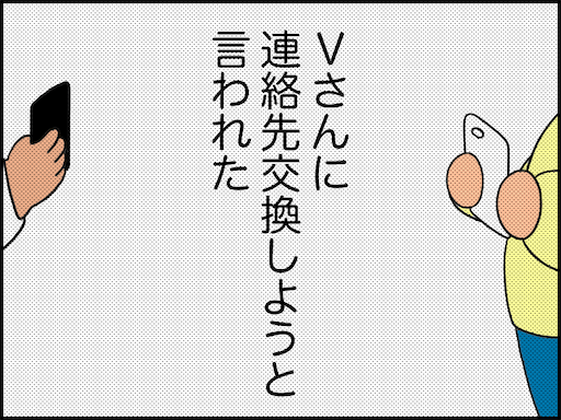 f:id:oba_kan:20210225221430p:image
