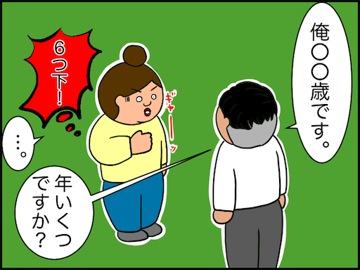 f:id:oba_kan:20210225233006p:image