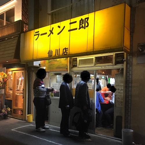 ラーメン二郎 仙川店~2019年4月~ - 女二郎2